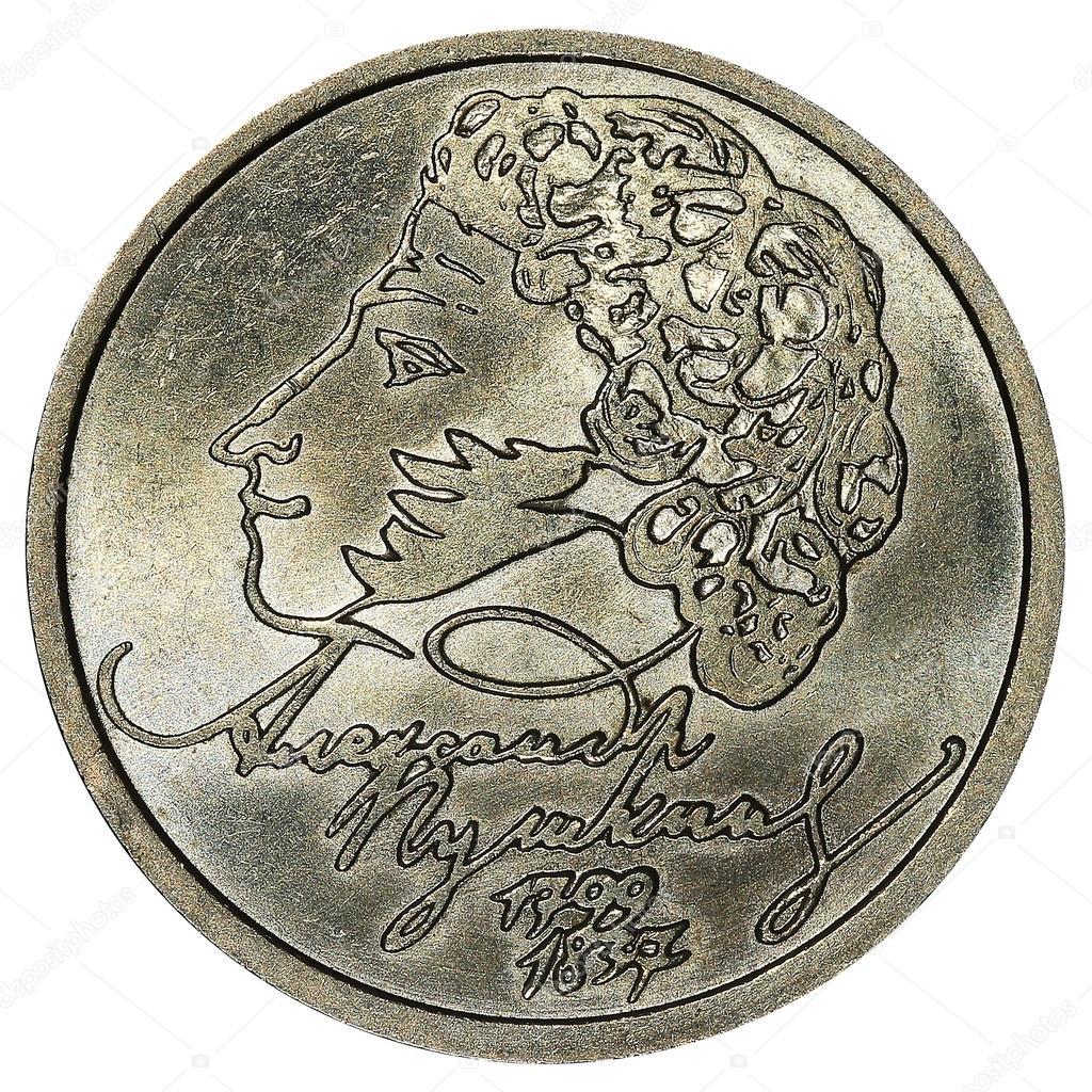 Des Großen Russischen Dichters Alexander Pushkin Russische Münze