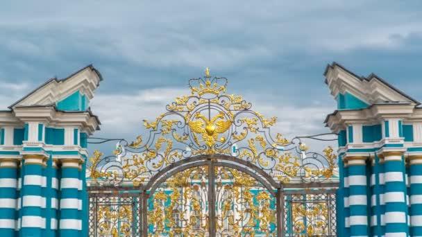 The Golden Gate timelapse. Pushkin Tsarskoye Selo