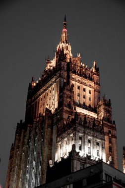 Top of the Moscow building in the evening