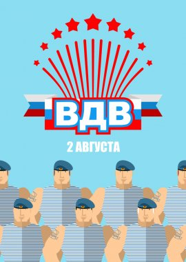 VDV Day on 2 August. Military patriotic holiday in Russia. Soldi