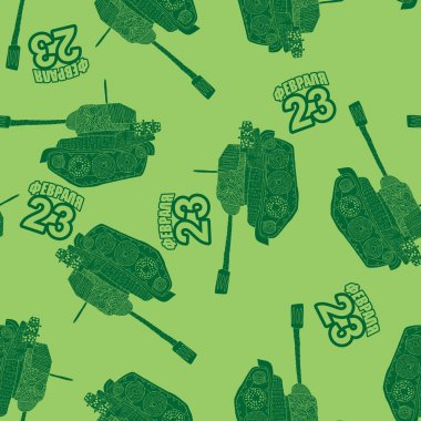 23 February, seamless background from the tanks. The pattern of