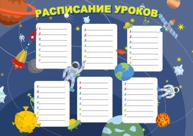 School Timetable. Schedule. Back to school. Text in Russian: sch