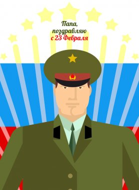 23 February. Greeting card. Day of defenders of fatherland. Nati