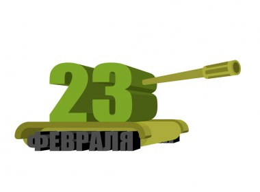 23 February. Tank  symbol of fatherland day in Russia. Fighting