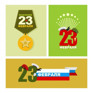 23 February. Set of banners for holiday. Day of defenders of fat
