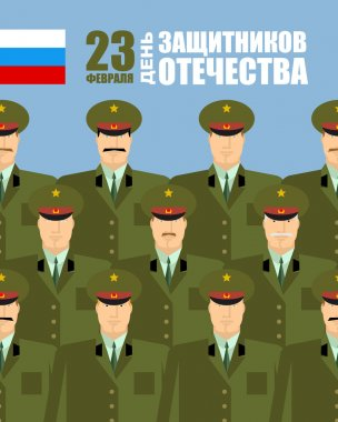 23 February. Day of defenders of fatherland. Holiday in Russia a