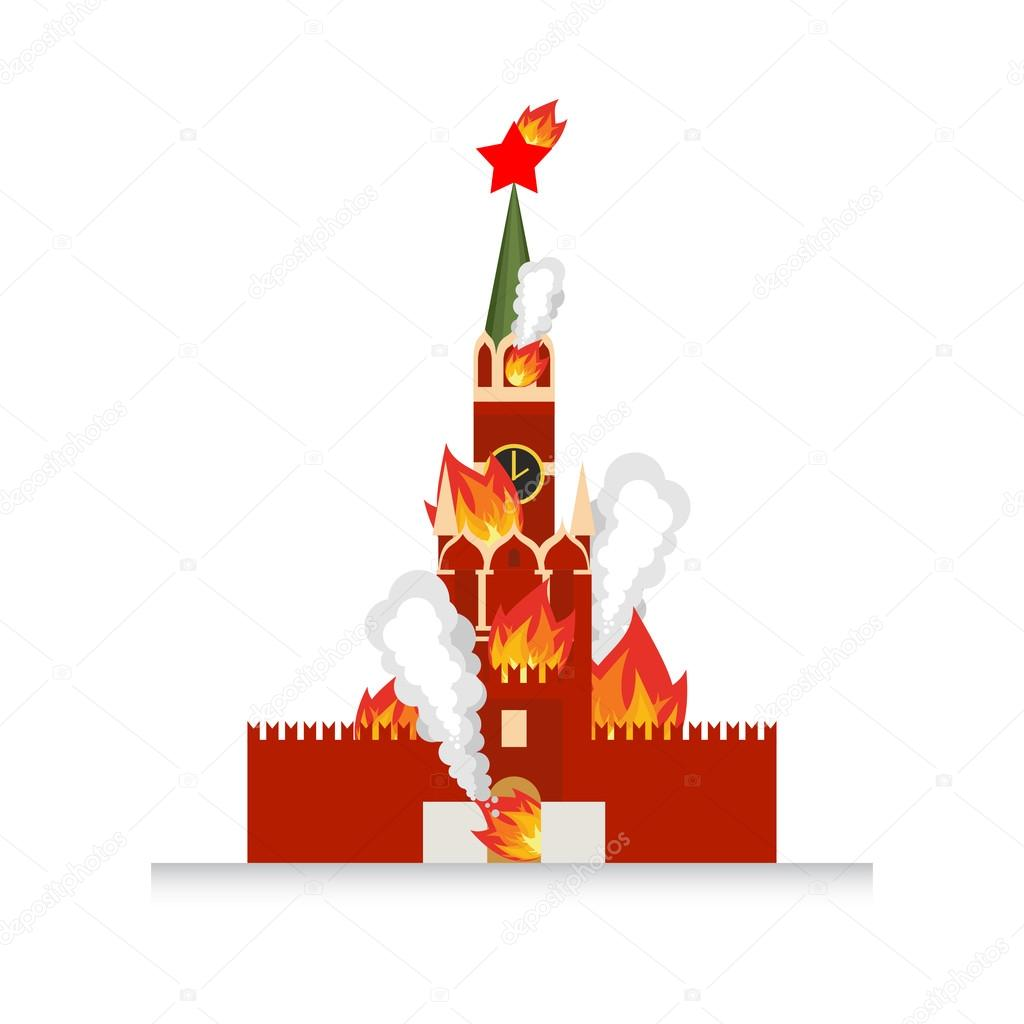 Moscow Kremlin afire. National landmark Russia lit fire. Smoke a