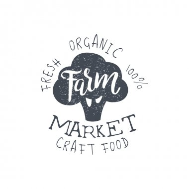 Craft Food Vintage Emblem