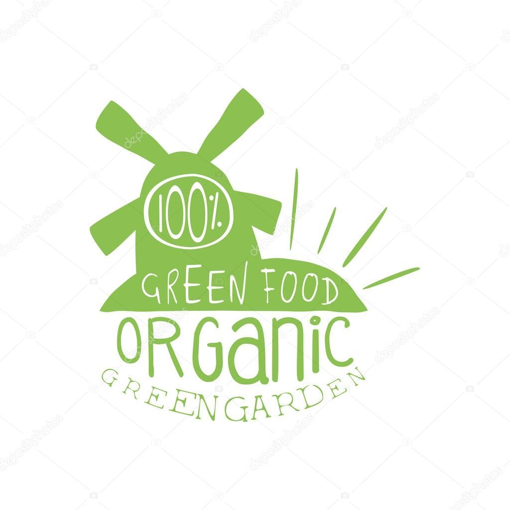 緑色の便 -
