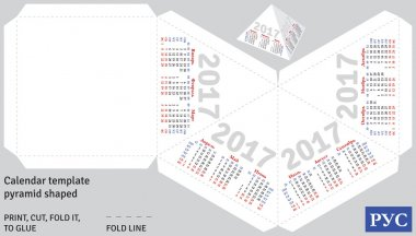 Template russian calendar 2017 pyramid shaped