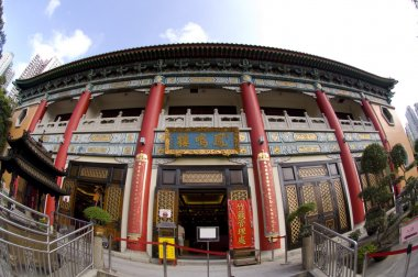 Sik Sik Yuen Wong Tai Sin Temple Religion Great Immortal Wong Prayer Kau CIm Insence