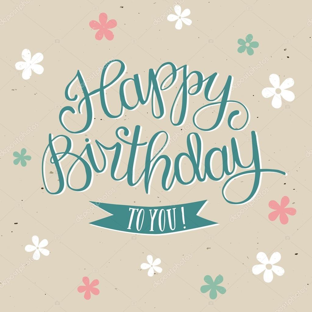 Шрифт для поздравления с днем рождения
