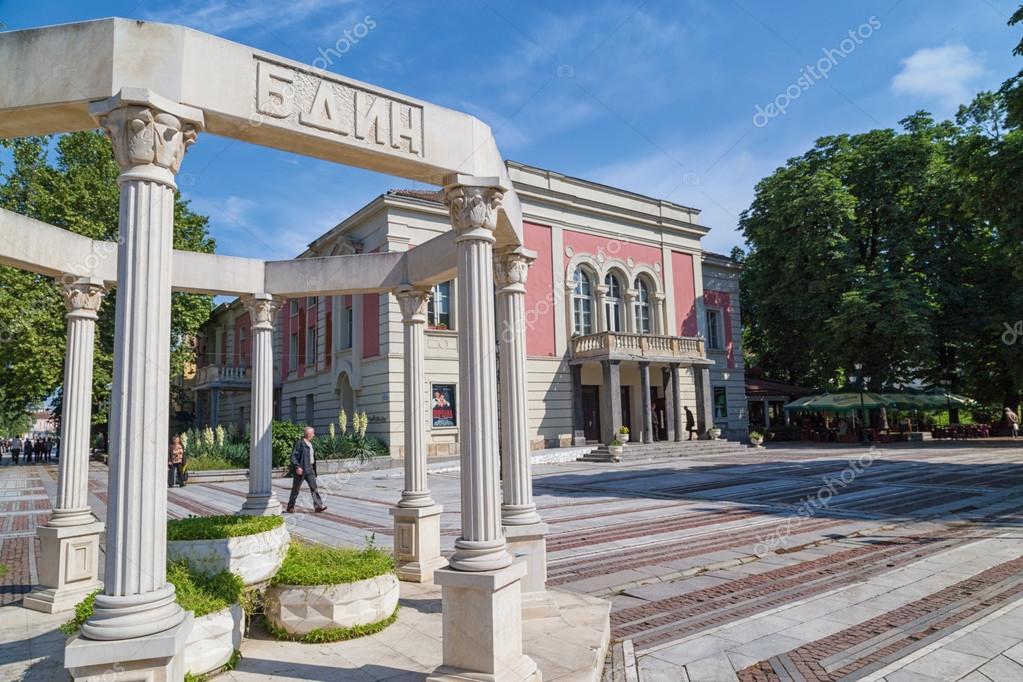 Vidin Drama theater
