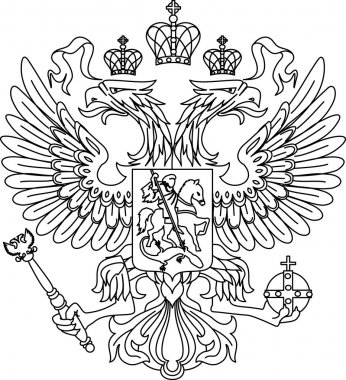 Black and white coat of arms of the Russian Federation stock vector