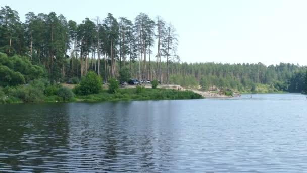 Folyó Nerskaya folyó Orekhovo-Zuevo