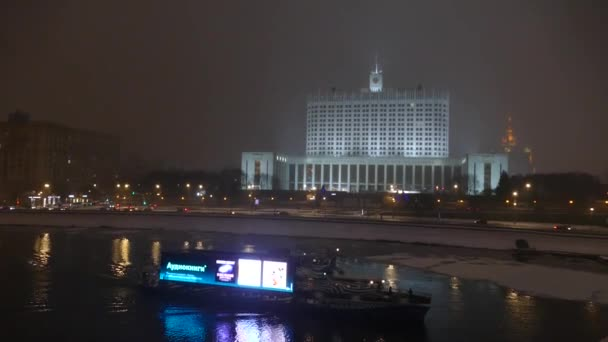 Government House in Moscow in the evening