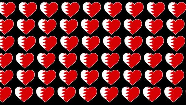 Bahrain Pattern Love flag design background