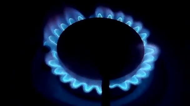 Erdgasbrenner