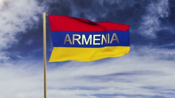 Armenia flag with title waving in the wind. Looping sun rises style.  Animation loop