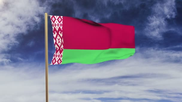 Belarus flag waving in the wind. Green screen, alpha matte. Loopable animation