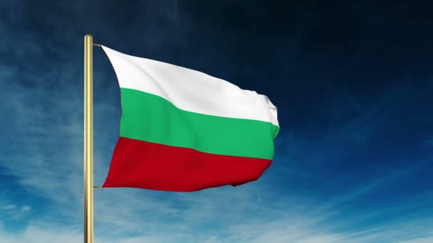 Bulgaria flag slider style. Waving in the win with cloud background animation