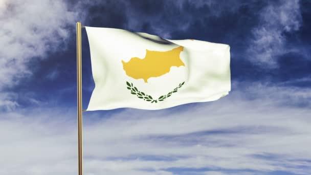 Kyperská vlajka mávání ve větru. Opakování slunce stoupá stylu. Animace smyčka. Zelená obrazovka, alfa matný. Loopable animace