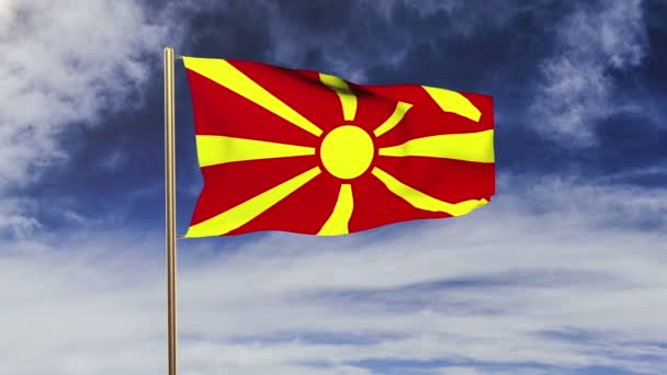 Macedonia flag waving in the wind. Looping sun rises style.  Animation loop. Green screen, alpha matte. Loopable animation