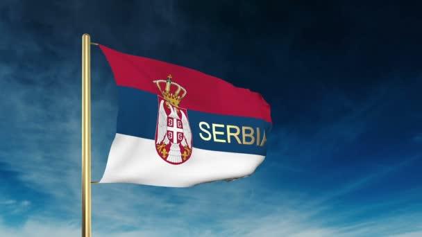 Srbsko vlajky jezdec styl s názvem. Mávat ve větru s oblak pozadí animace