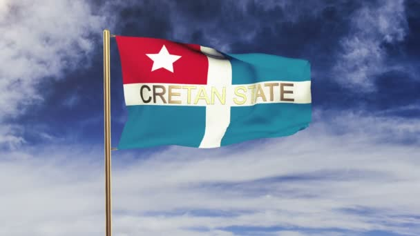 Cretan State flag with title waving in the wind. Looping sun rises style.  Animation loop