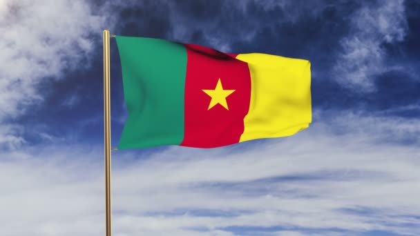 Cameroon flag waving in the wind. Green screen, alpha matte. Loopable animation