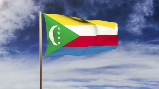 Comoros flag waving in the wind. Green screen, alpha matte. Loopable animation