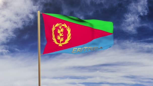 Eritrea flag with title waving in the wind. Looping sun rises style.  Animation loop