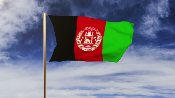 Afghanistan flag waving in the wind. Green screen, alpha matte. Loopable animation