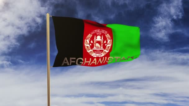 Afghanistan flag with title waving in the wind. Looping sun rises style.  Animation loop