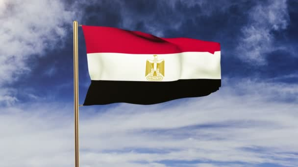 Egypt flag waving in the wind. Green screen, alpha matte. Loopable animation