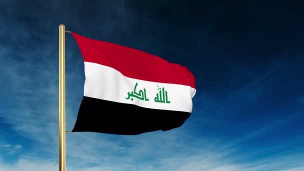 Iraq flag slider style. Waving in the win with cloud background animation