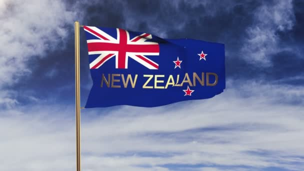 New Zealand flag with title waving in the wind. Looping sun rises style.  Animation loop