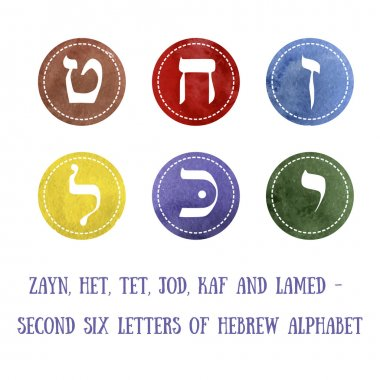 Set of six Hebrew letters