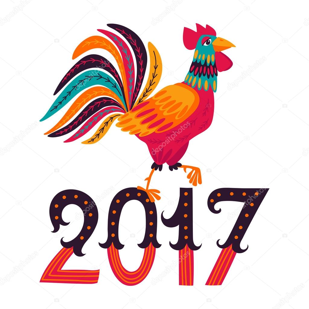 Symbol of the year 2017