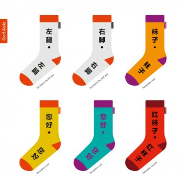 Set of socks with Chinese characters Original hipster design