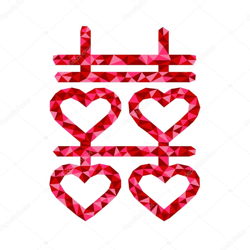 Chinese Happiness And Marriage Symbol Stock Vector Esbeauda
