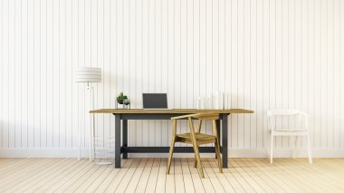 The modern interior of home office