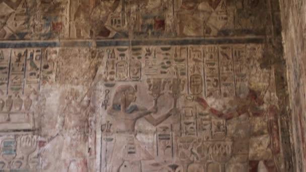 Ókori egyiptomi hieroglifák, tilt le