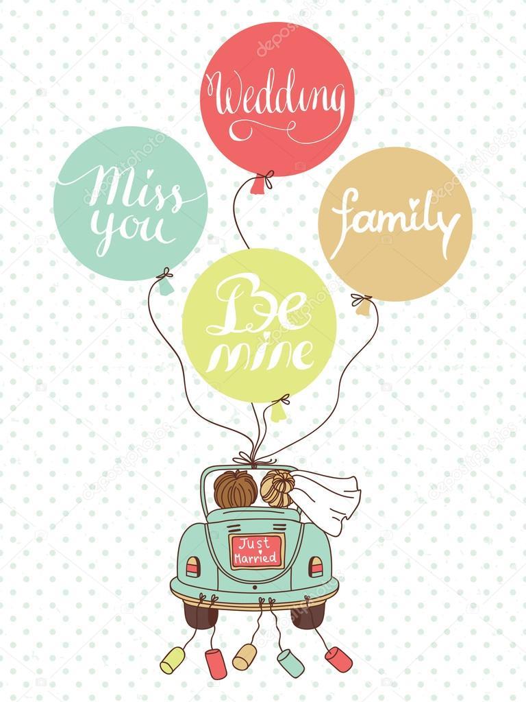 車新婚夫婦風船とベクトル結婚式イラスト結婚式の装飾に使用する