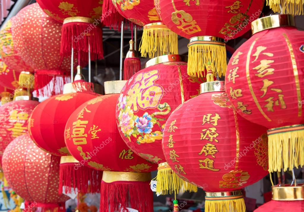 Chinese red paper lantern for chinese new year decoration ...