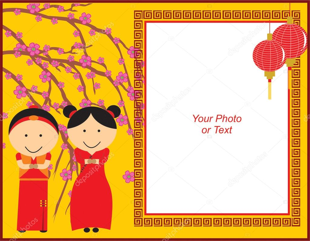 Chinese New Year Frame Stock Vector Rusma 65226443