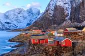 Photo Reine fishing village