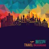Moskevské panoráma ilustrace