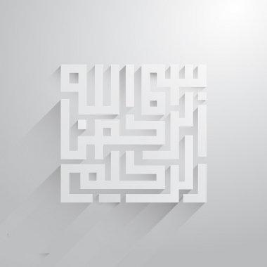 bismillah arabic caligraphy kufi