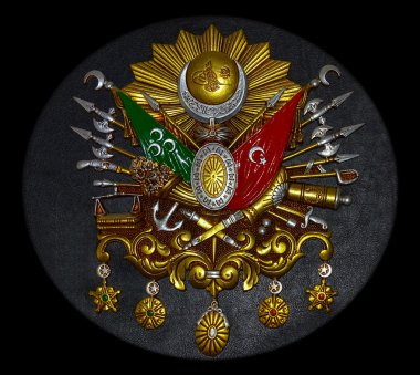 Turkish old Ottoman Empire emblem